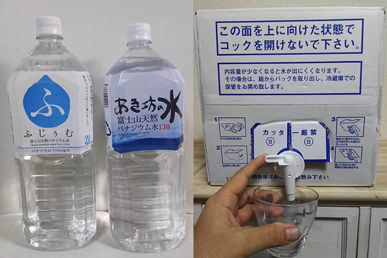 fujisanwater03.jpg