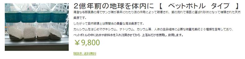 syouhin001 .jpg