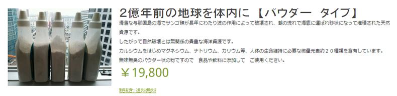 syouhin002 .jpg